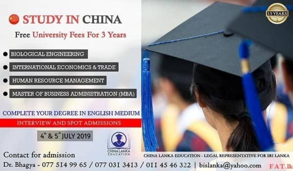 Scholarships, Interview & Spot Admissions 4th & 5th July 2019