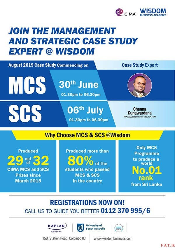 MCS & SCS Registrations now on for August Case Study