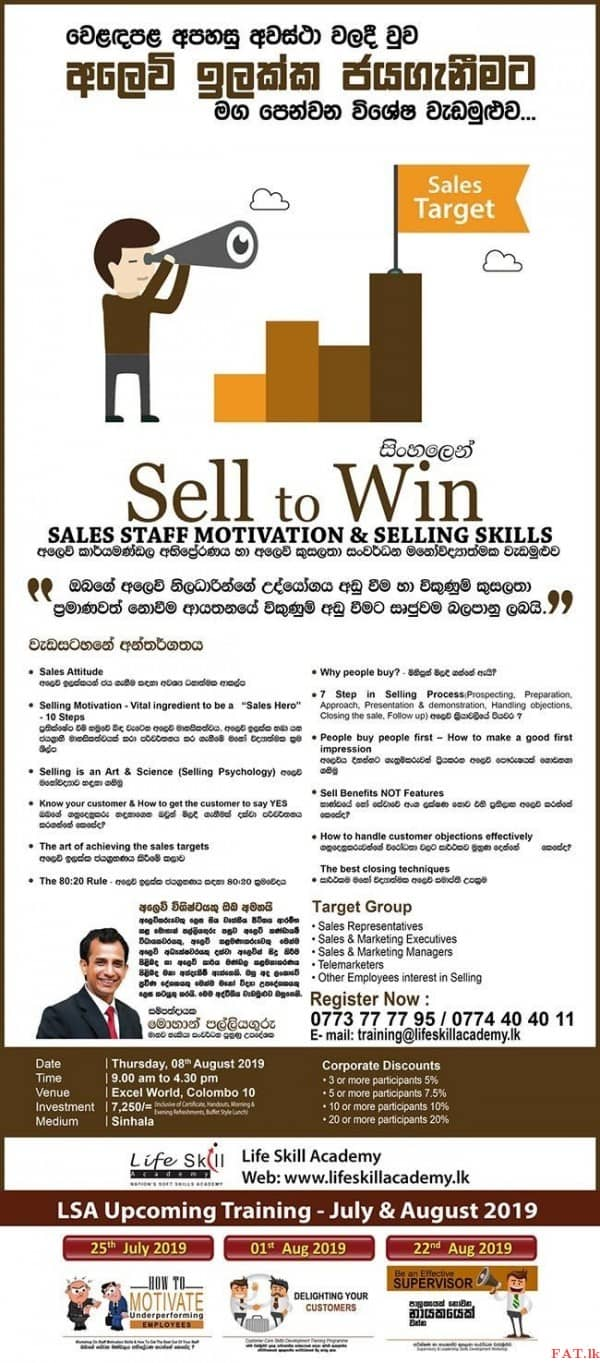 Sell to Win - Sales Staff Motivation and Selling Skills Workshop