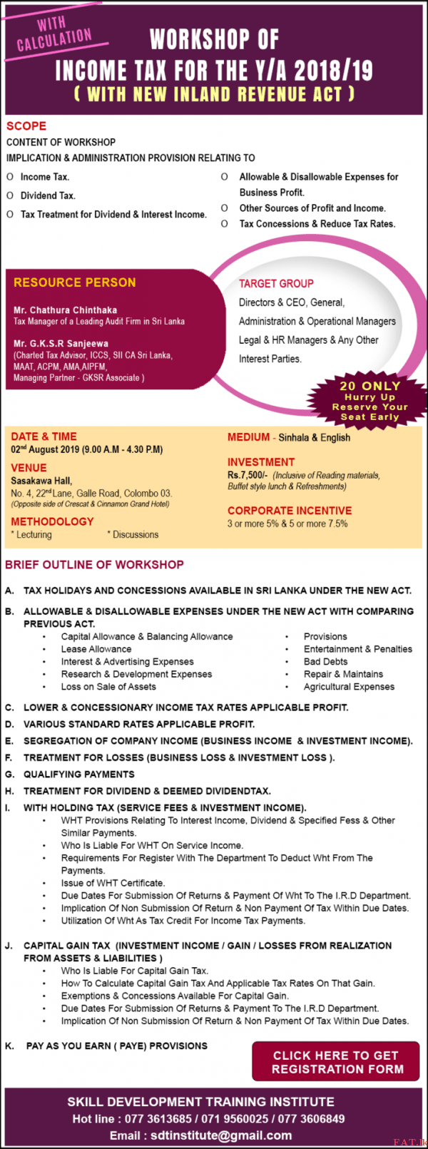 Workshop of Income Tax & How to Finalize 2018/19 Final A/C