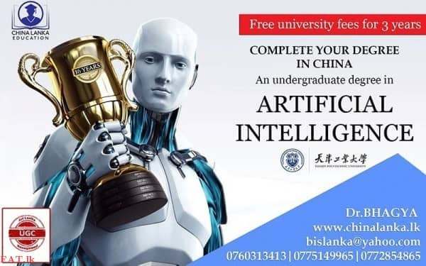Scholarships - Artificial Intelligence