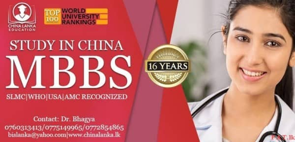 Study in China - MBBS