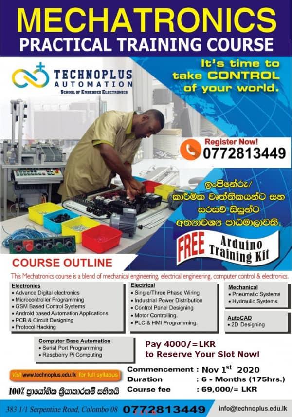 Mechatronics Practical Training Course