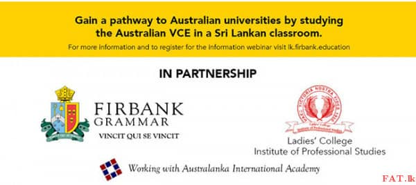 Australian University Entrance Examinations (VCE)
