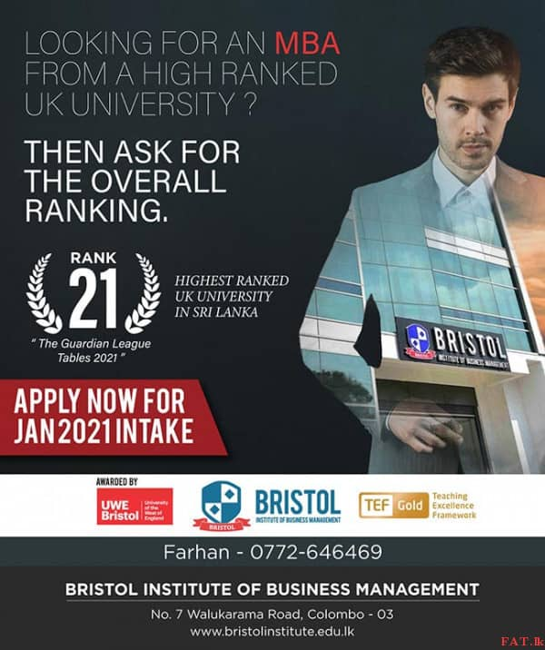 MBA from a high ranked UK University