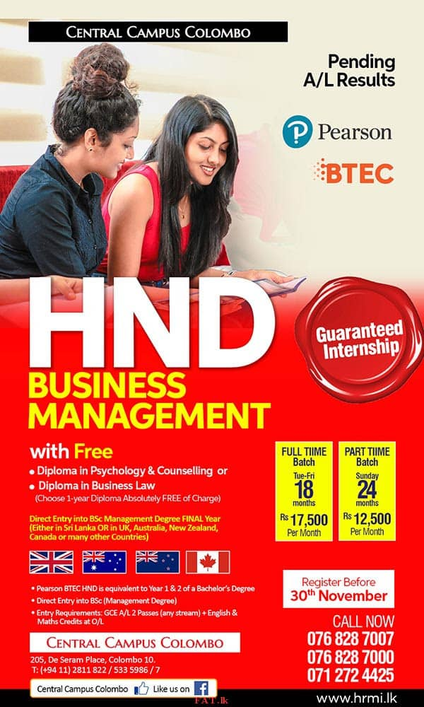 HND Business Management