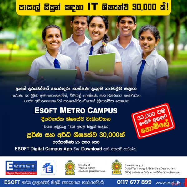 IT Scholarships for Students