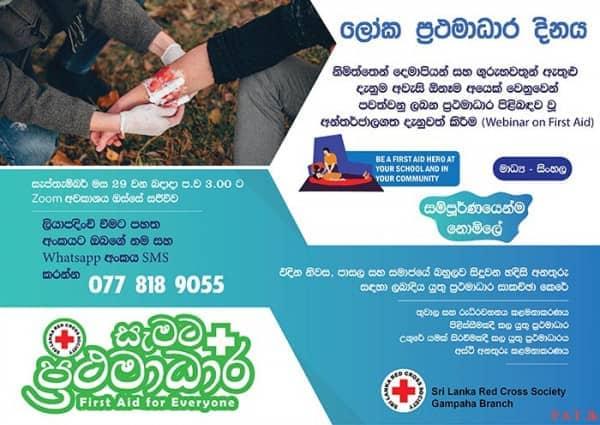 Free first aid training
