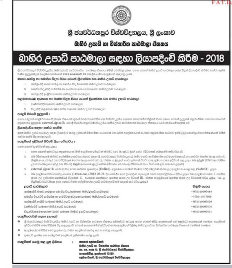 University of Sri Jayawardenapura external degree programmes