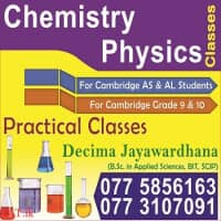 Chemistry / Physics / ICT