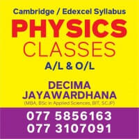 Physics Practicals and Theory