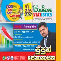AL Business Statistics Colombo