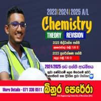 AL Maths Bio
