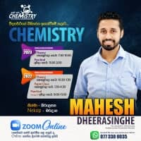 A/L Chemistry online
