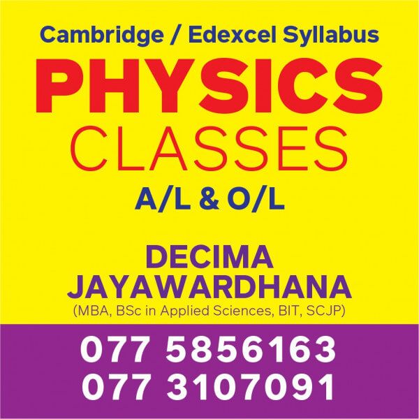 Physics Practicals and Theory, Revision for All Studentsmt1
