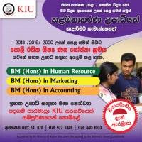 The Kaatsu International for Undergraduate-studies - KIU