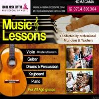 Shobi School of Music