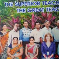 English Literature and English Language Teaching