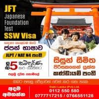 Japanese Language Classes - Colombo / Galle / Kandy