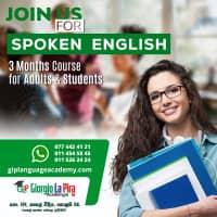 Giorgio La Pira Language Academy