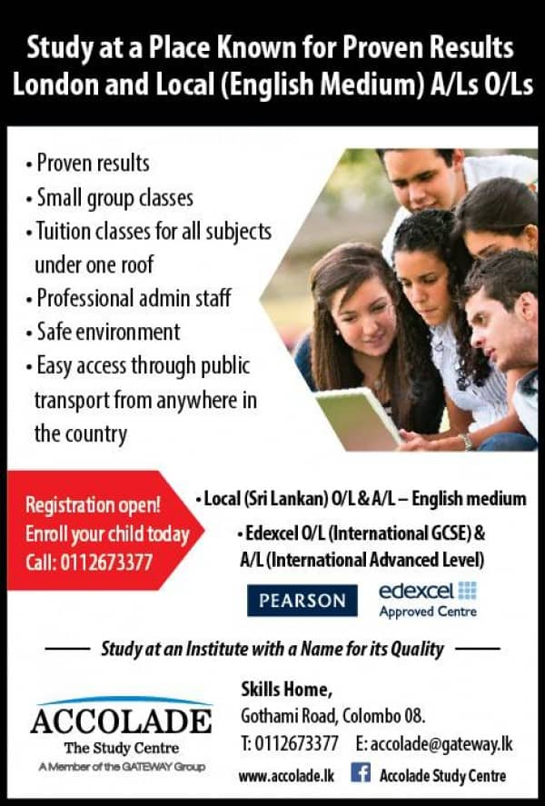 Study at Accolade - The Study Centremt1