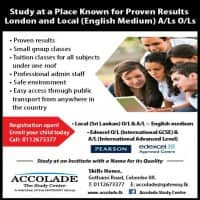 Study at Accolade - The Study Centre - கொழும்பு 8