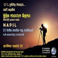 National Association of Photographers - Sri Lanka