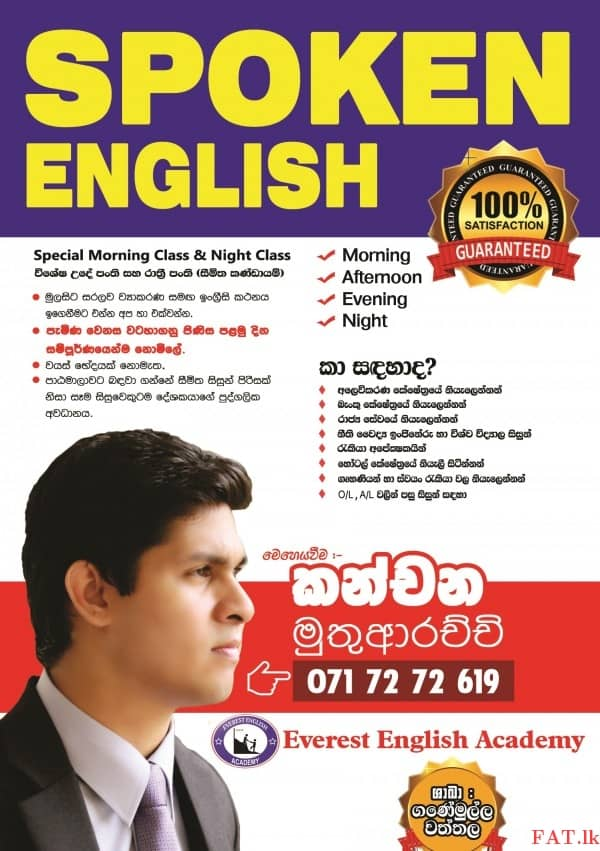 Spoken English and IELTS classes for adults and childrenmt1