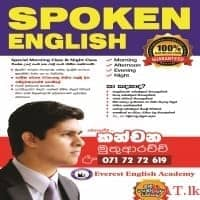 Spoken English and IELTS classes for adults and children