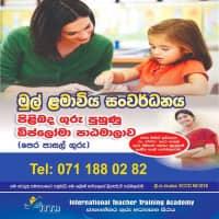 ITTA International Teacher Training Academy - Kurunegala, Galle, Gampaha, Kandy