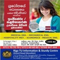 Grand Royal Education - நுகேகொடை