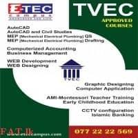 E-Tec Campus - මහනුවර