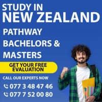 Benchmark International Consultancy - நுகேகொடை