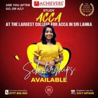Achievers Lanka Business School - Colombo