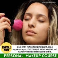 Pro Makeup Academy - Nugegoda