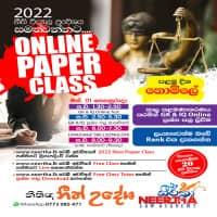 Neertha Law Academy - LLB Classes