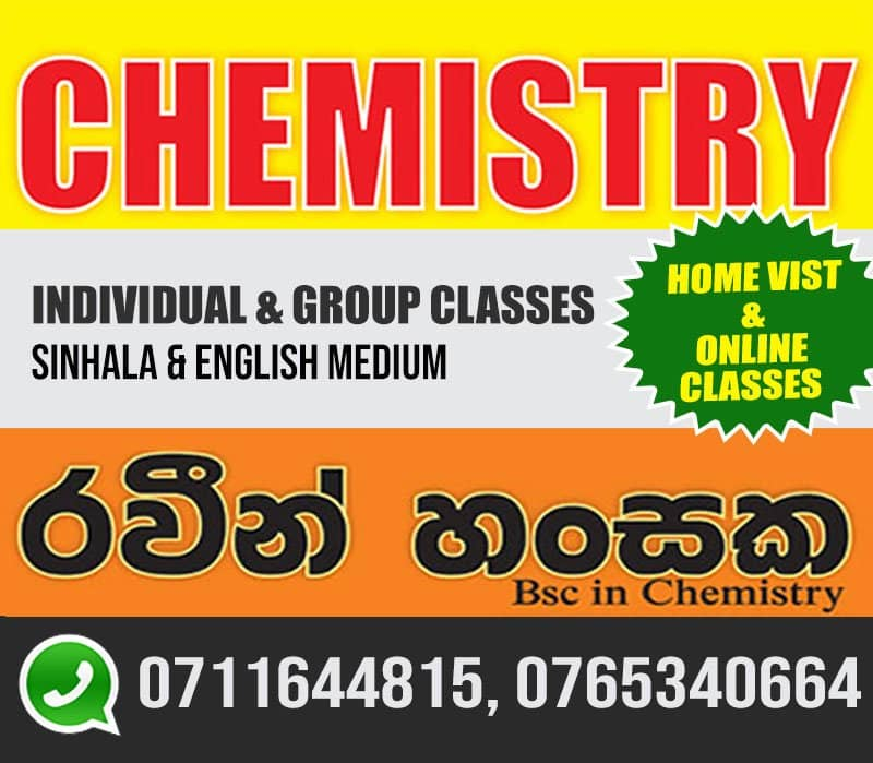 A/L Chemistry - Theory and Revision Classesm1