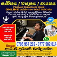 Music Classes - Western and Eastern Music
