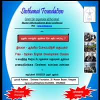 Sinthanai Foundation - Kotagala
