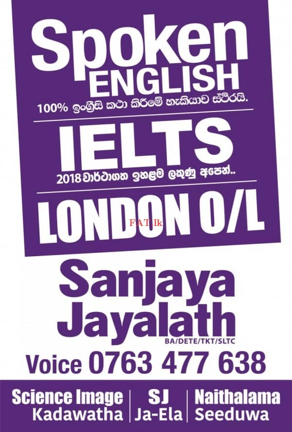 National & Cambridge English Language Grade 4 to OL, Spoken English, IELTS (Band 5 - 9)mt3