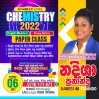 Online classes via internet - A/L : Local Syllabus