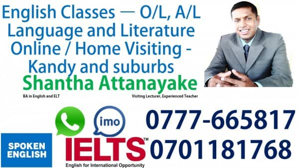 English Language, Literature Classesm1