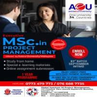 Executive MSc in Project Management - කොළඹ 10