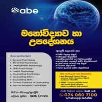 IMBS Campus - கம்பஹ