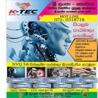 Sri Lanka Korea National Vocational Training Institute