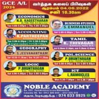 Noble Academy - Colombo 6