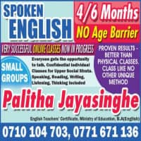 Spoken English - Reading, Writing, Listening Included
