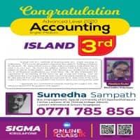 Accounting (English Medium / Sinhala Medium)