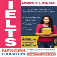 NexGen Education - Kandy