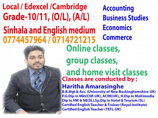 Accounting, Business Studies, Economics and Commerce for grade 10/11, O/L and A/L (Local / London)mt1